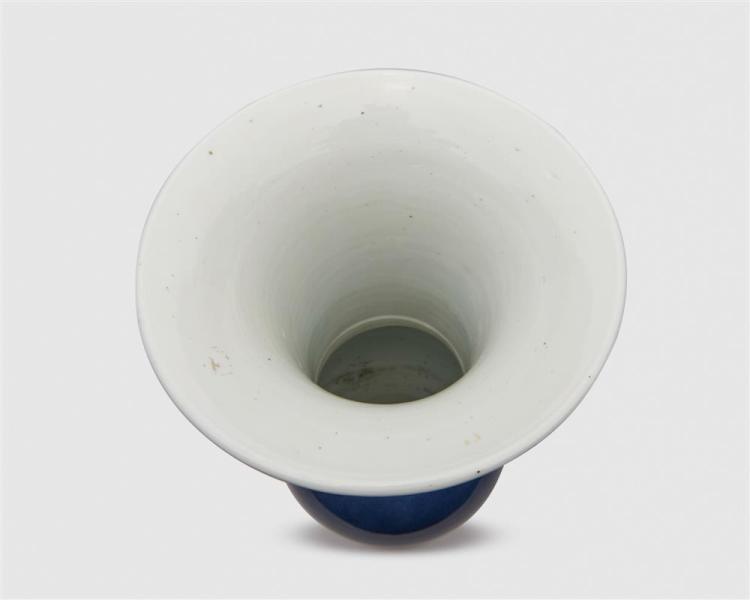 Chinese Powder Blue Phoenix Tail Vase