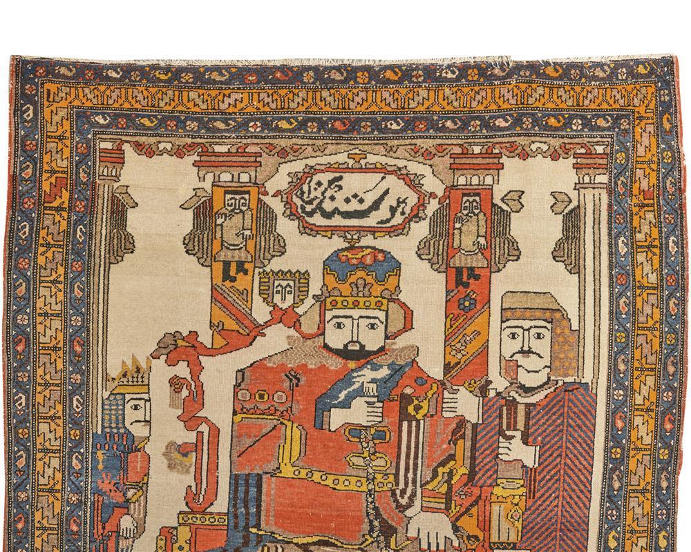 Hamadan Pictorial Rug, Persia, ca. 1920; depicting Houshang Shah; 6 ft. 8 in. x 4 ft. 5 in.