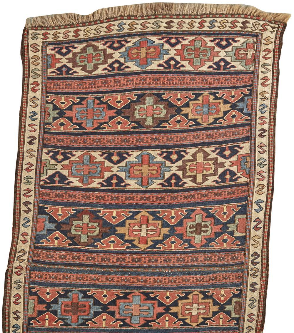 Two Soumac Bagfaces, (sewn together), Caucasus, last quarter 19th century; 3 ft. 7 in. x 1 ft. 10 in.