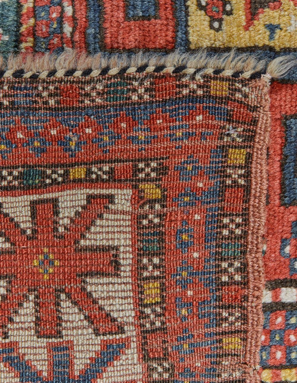 Caucasian Rug, dated 1891; 6 ft. 4 in. x 4 ft.