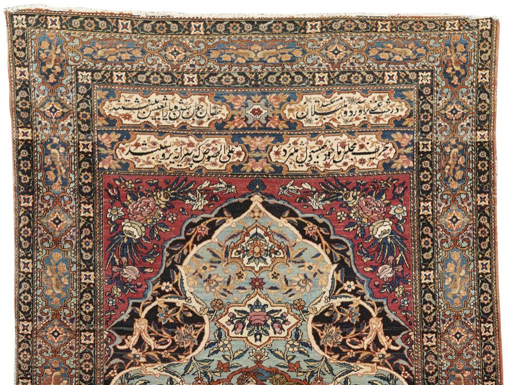 Persian Pictorial Inscription Rug, 1st quarter 20th century; 6 ft. 10 in. x 4 ft. 5 in.