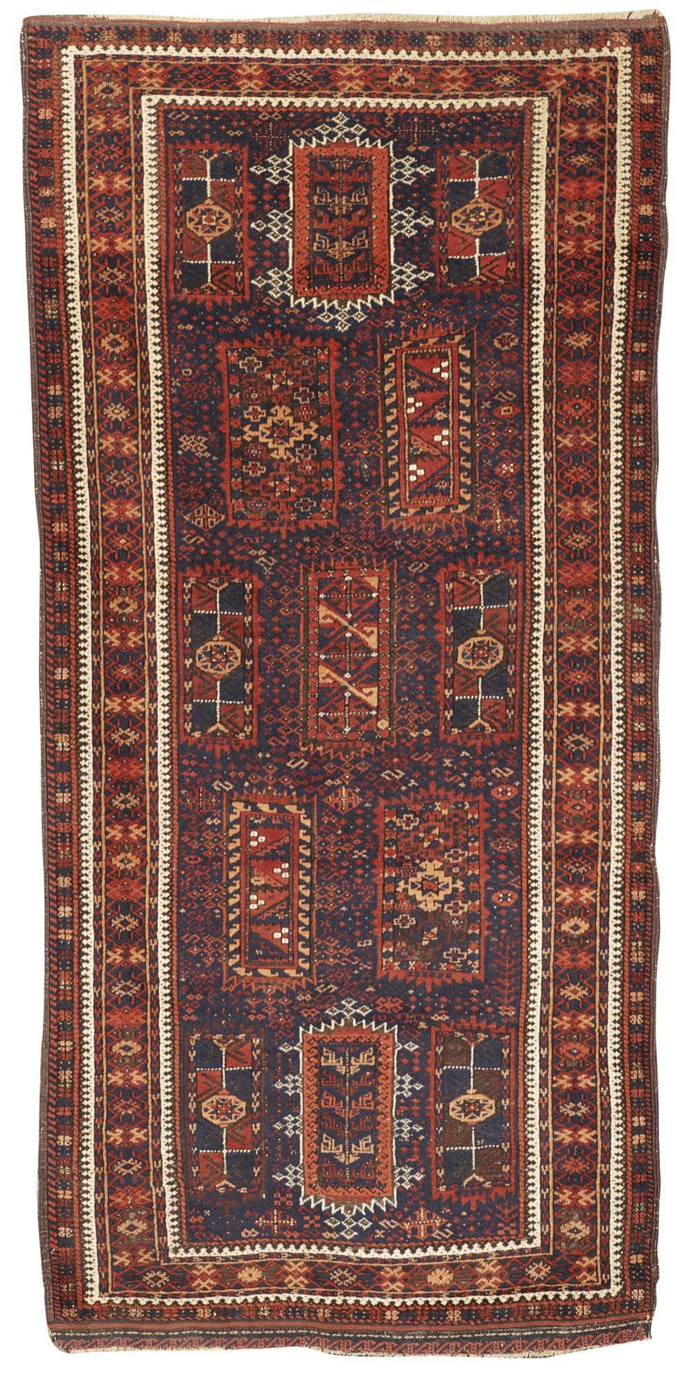 Belouch Rug, Afghanistan, late 19th century; 7 ft. 4 in. x 3 ft. 6 in.