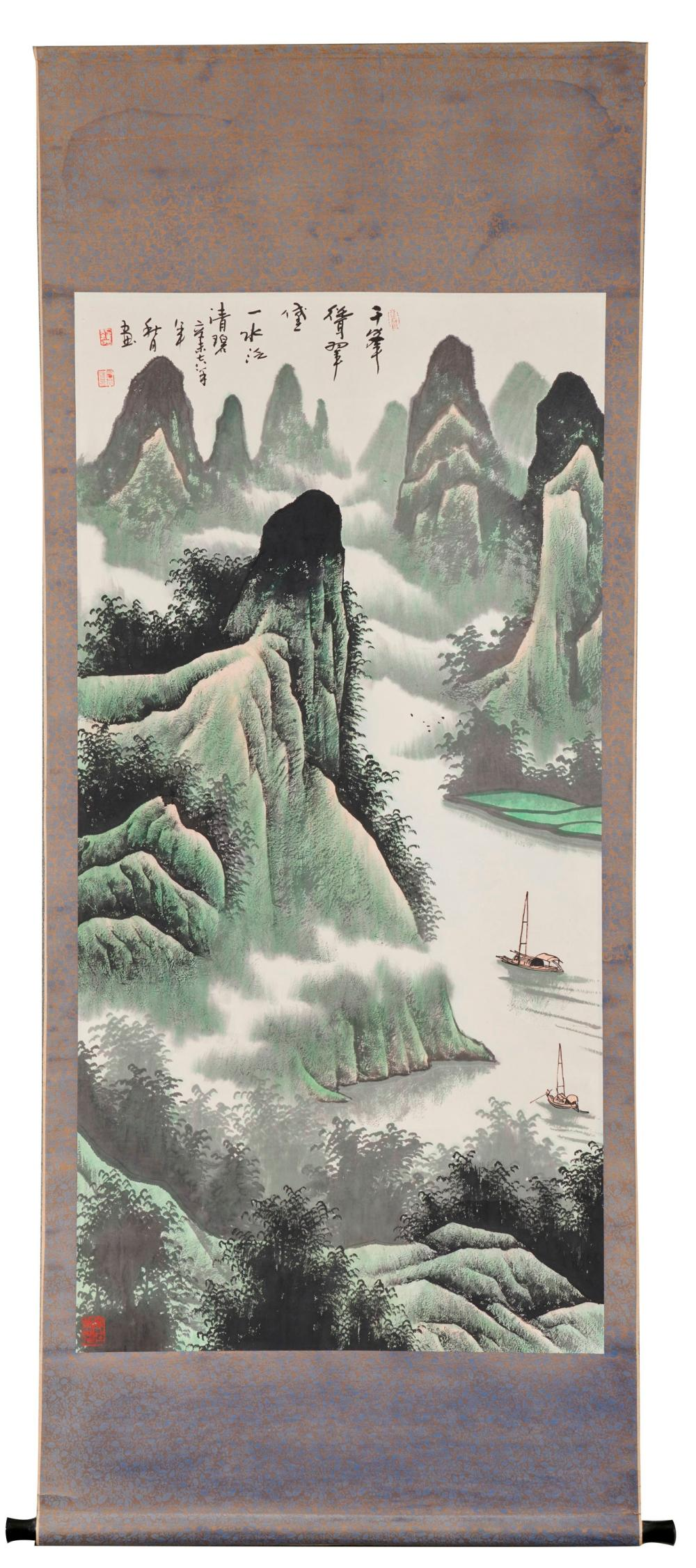 Two Chinese Ink Wash Scrolls depicting Mountain Landscapes