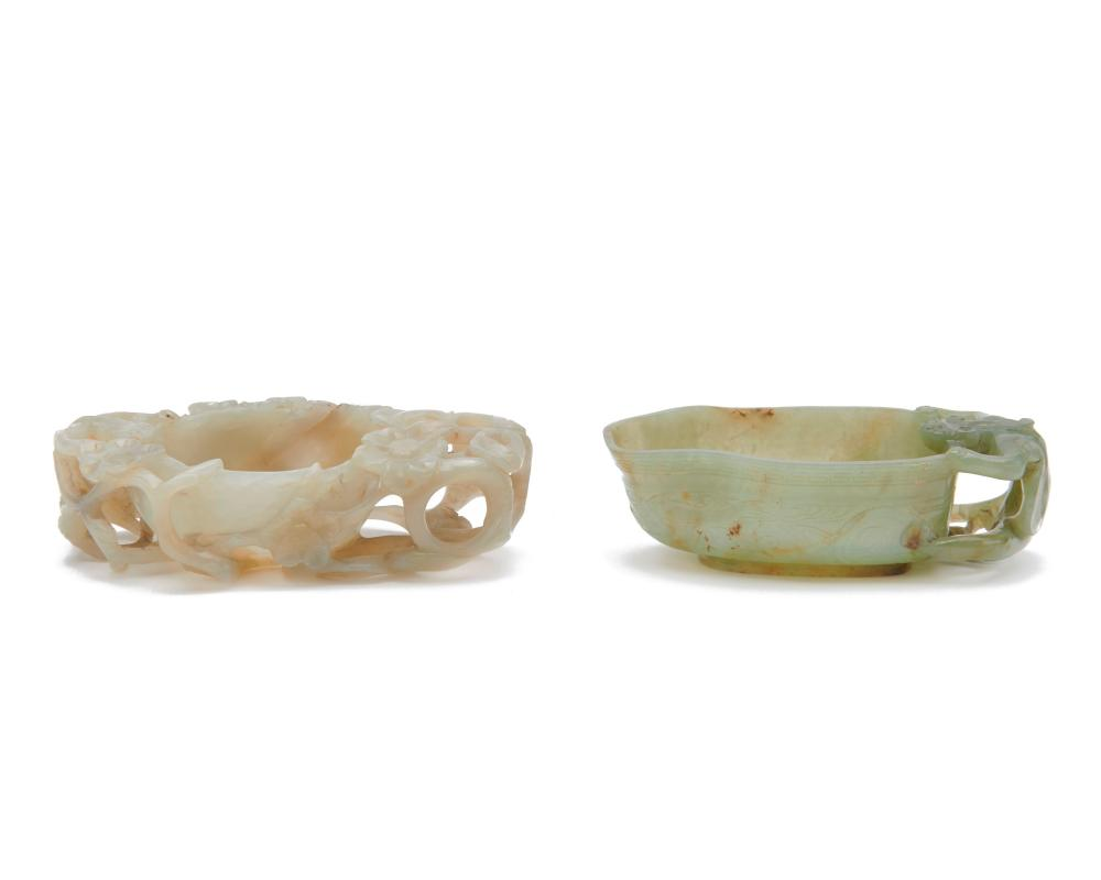 Collection of Five Chinese Carved Jade Items