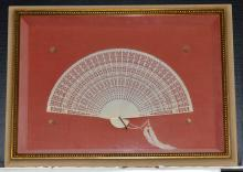 Vintage/Antique Japanese Ivory Fan in Shadow Box