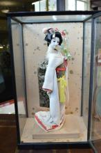 Chinese Cased Doll
