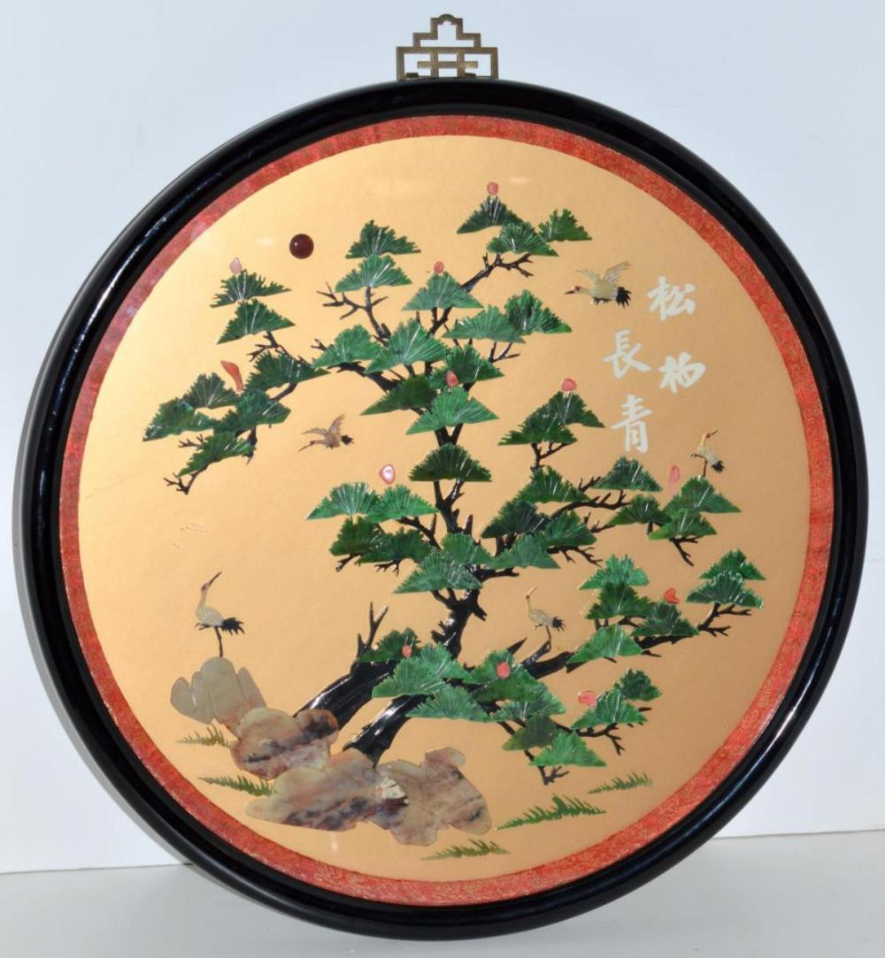Lot 100: 4 Framed Asian Theme Round Stone Coral Art Plaques