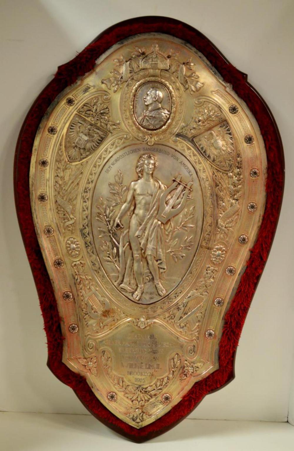 German High Relief Presentation Shield Wilhelm II