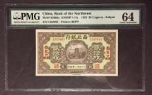 1925 20 Coppers China Bank of Northwest PMG CU64
