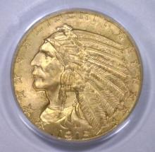 1st Mega Rare Coin & Paper Money Auction of 2019