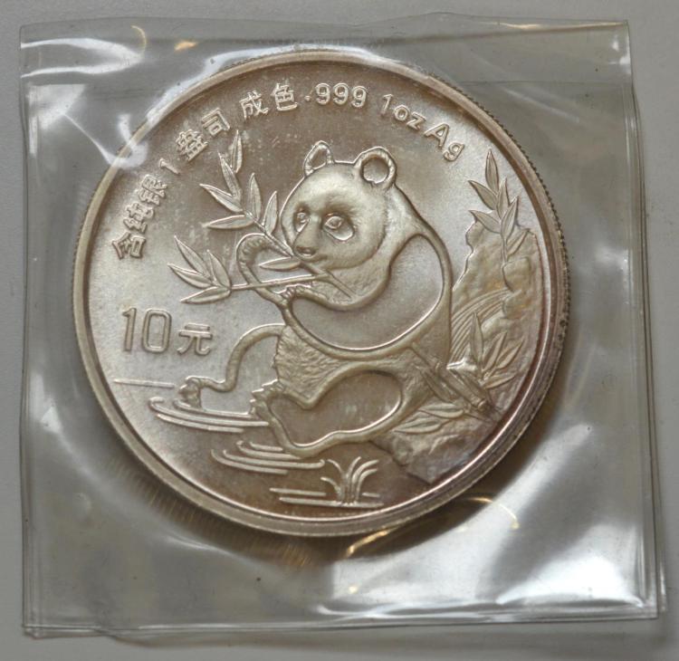 1991 China 10Y 1 oz. .999 Silver Panda BU