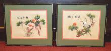 Pair of Framed Asian Embroidery