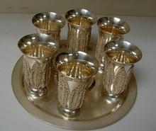 Vintage Russian Silver Plate Vodka Set