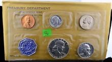 1956 U.S. Mint Proof Set