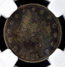 1885 Liberty Head