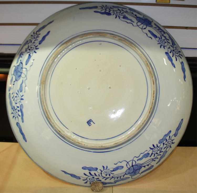 Large imari platter for Gulf coast coin and jewelry