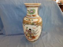 Lovely Asian porcelain painted vase, mother & child scene, marked on base. COND VG