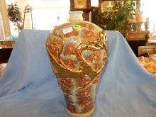 Nice large Asian porcelain vase, with raised design, marked on base by maker. COND VG