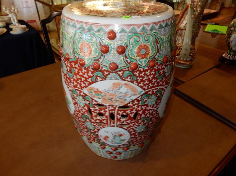 Marvelous Lovely Asian Porcelain Chinese Multi Color Porcelain Bird Mo Cjindustries Chair Design For Home Cjindustriesco