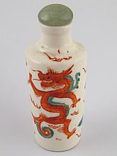 A Chinese ceramic cylindrical snuff bottle