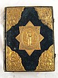 A 19th. c. Russian Orthodox Bible, velvet covered