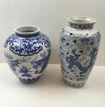2 HAND PAINTED CHINESE VASES WITH DRAGONS