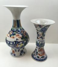 2 CHINESE HAND PAINTED POLYCHROMATIC VASES