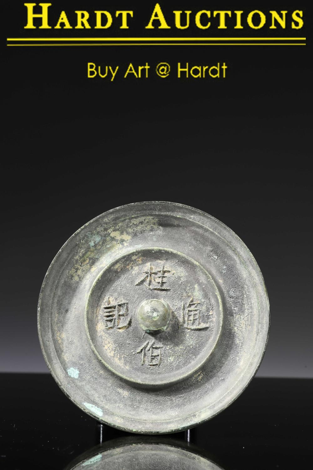 BRONZE MIRROR WITH CHINESE LETTERS 铜镜