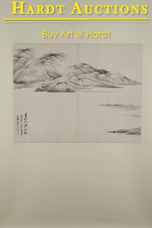 ZHANG DA QIAN (1899-1983)