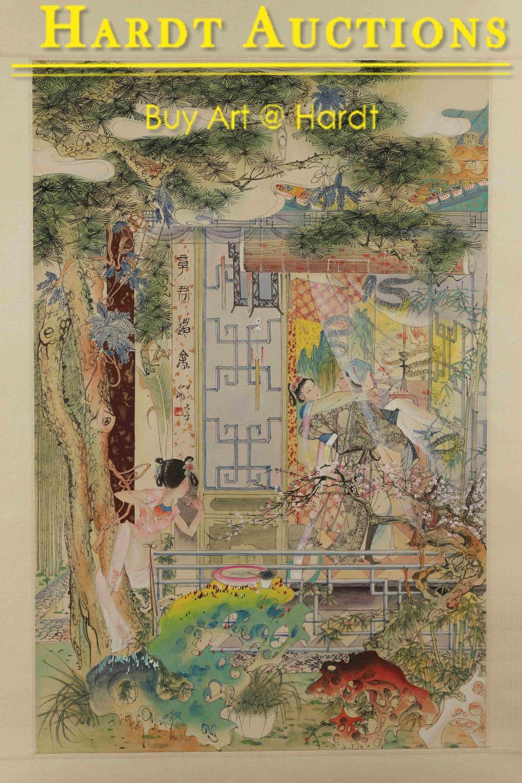HU YE FO (1908-1980), 胡也佛