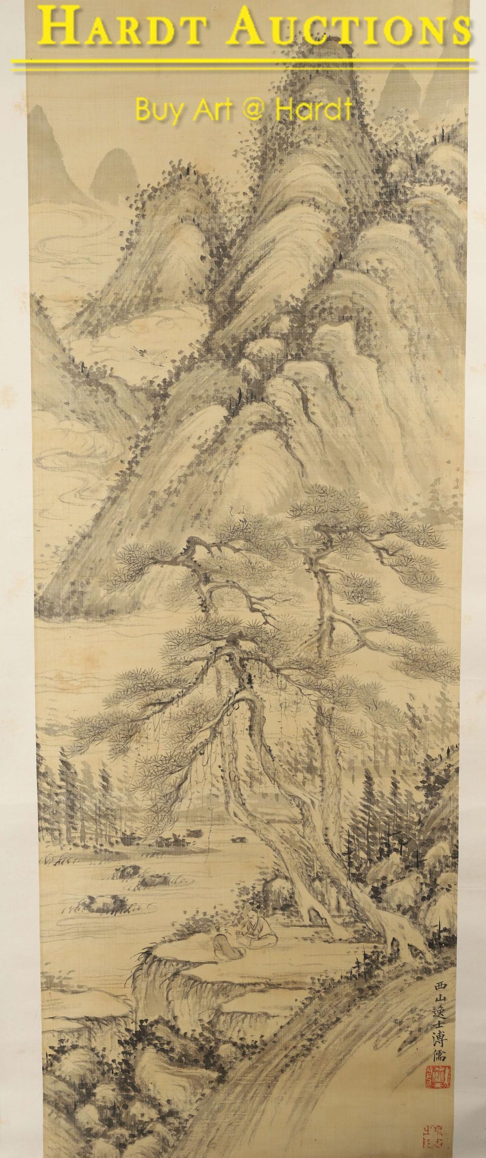 PU RU (1896-1963) 溥儒