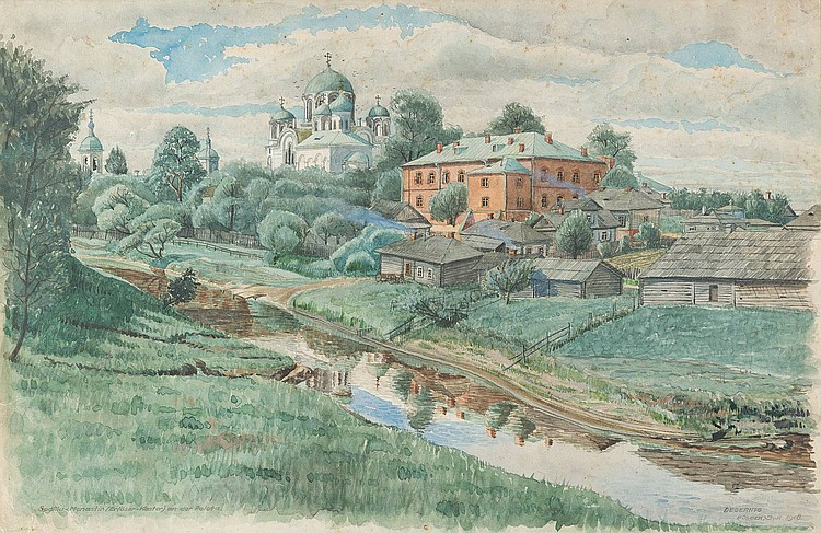 OSCAR DETERING 1872 Barmen - (?) 1943 Spasski-Monastery on the Polota
