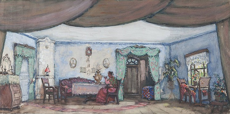 UNKNOWN ARTIST active 1st half of the 20th century Russian interiorscene