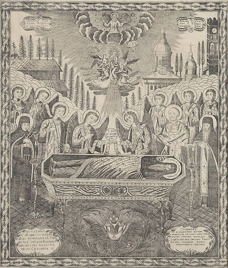 BULGARIAN ARTIST active in 19th century Dormition of John of Rila
