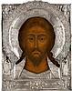 IKONE MIT CHRISTUS 'DAS GRIMME AUGE' MIT OKLAD