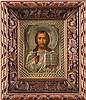 IKONE MIT CHRISTUS PANTOKRATOR MIT VERMEIL-OKLAD IM KIOT