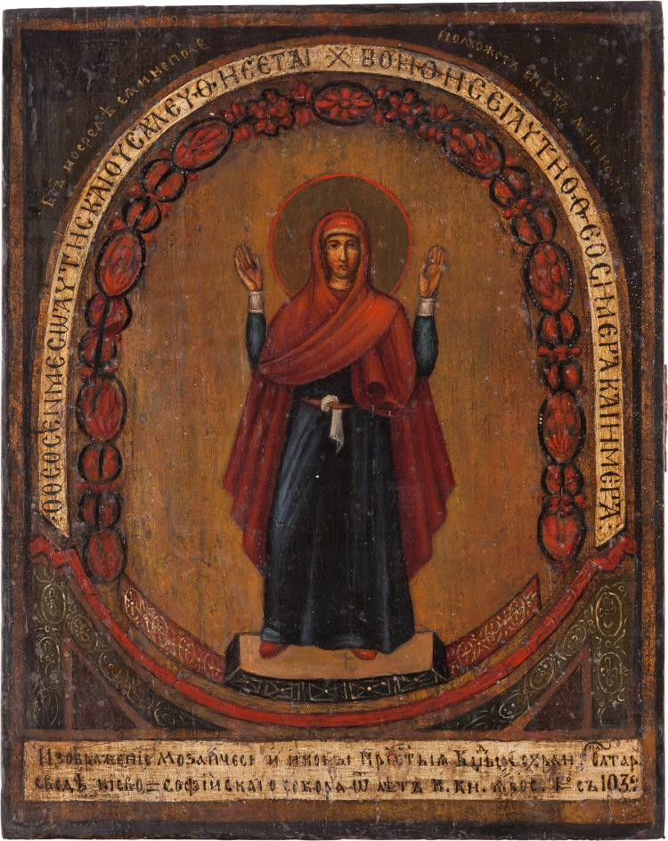 AN ICON SHOWING THE MOTHER OF GOD OF THE 'UNBREAKABLE WALL'
