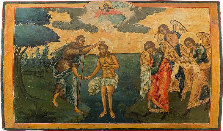GROSSE IKONE MIT DER TAUFE CHRISTI AUS EINER KIRCHENIKONOSTASE