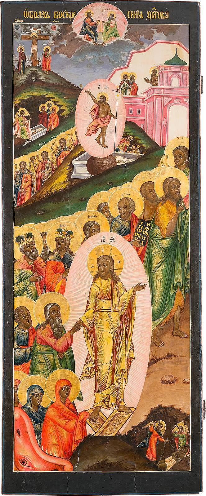 MONUMENTALE IKONE MIT DER HÖLLENFAHRT UND AUFERSTEHUNG CHRISTI