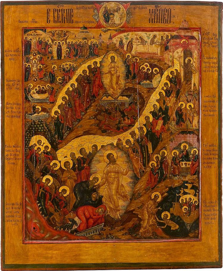 MONUMENTALE UND FEINE IKONE MIT DER AUFERSTEHUNG UND HÖLLENFAHRT CHRISTI