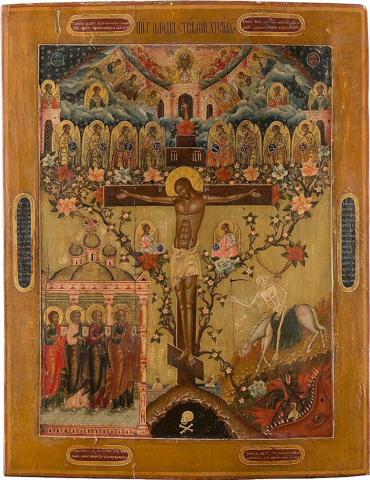 SELTENE IKONE: DIE FRÜCHTE DER PASSION CHRISTI