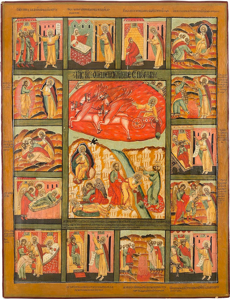 MONUMENTALE VITA-IKONE DES HEILIGEN PROPHETEN ELIAS
