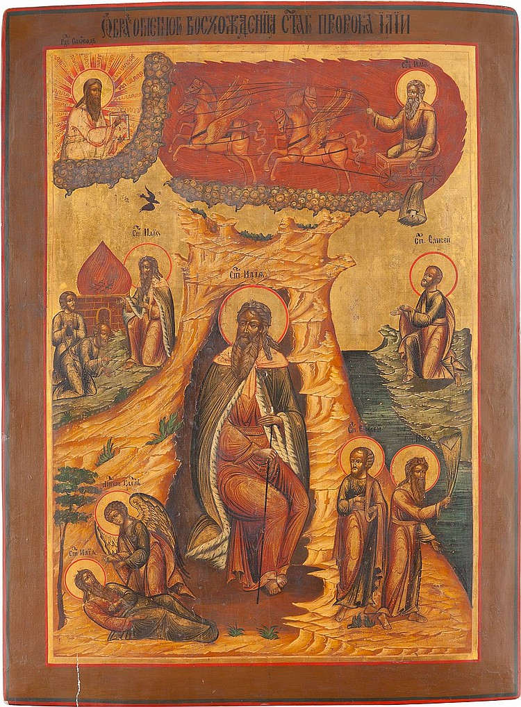 MONUMENTALE IKONE MIT DEM PROPHETEN ELIAS