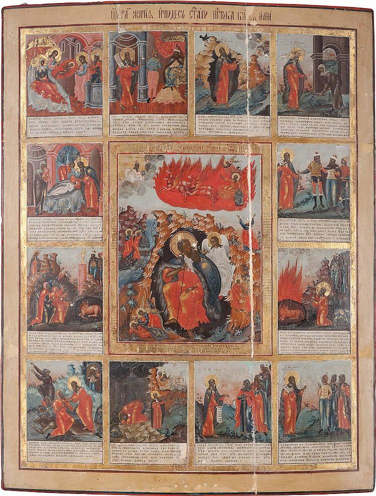 MONUMENTALE UND SELTENE IKONE MIT DEM PROPHETEN ELIAS UND VITASZENEN