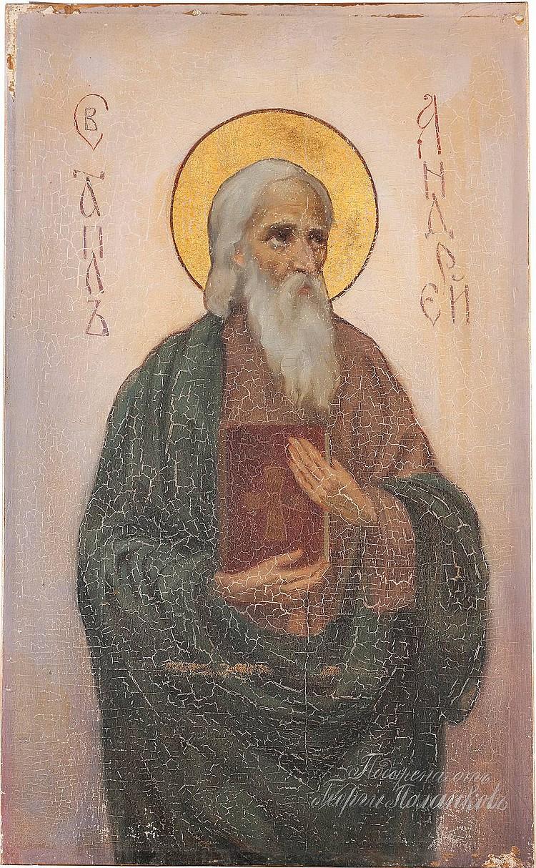 GROSSFORMATIGE IKONE MIT DEM APOSTEL ANDREAS