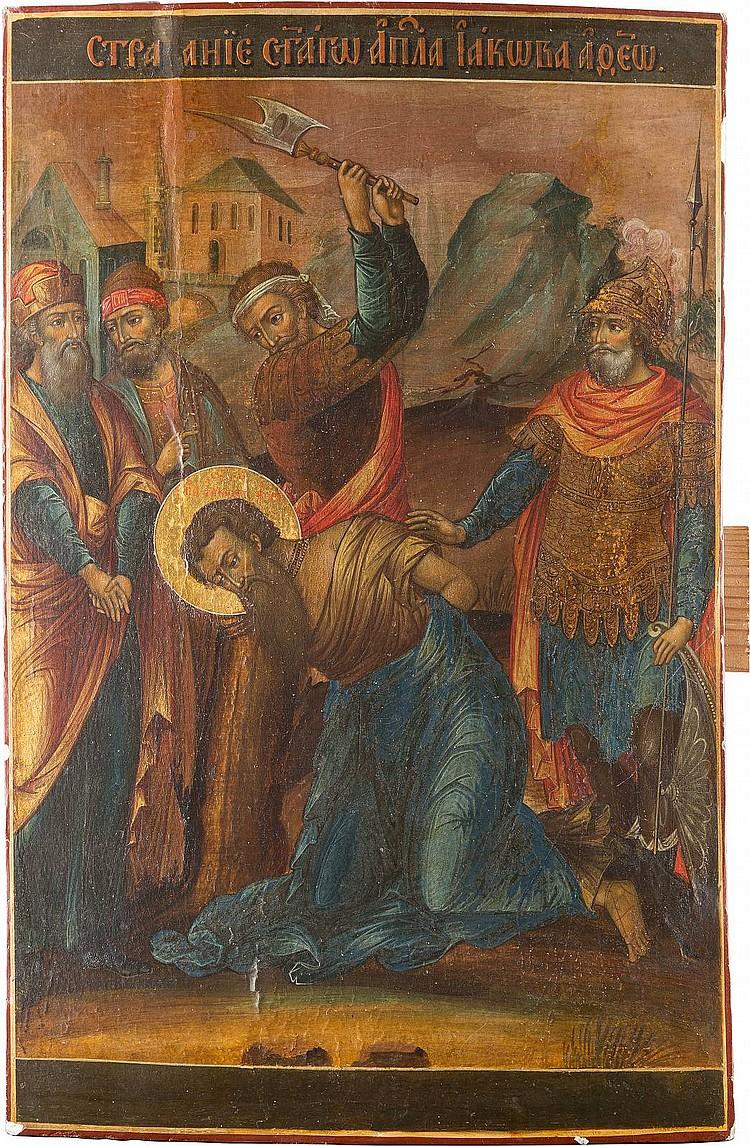 GROSSFORMATIGE UND SELTENE IKONE MIT DEM MARTYRIUM DES APOSTELS JAKOBUS DES ÄLTEREN