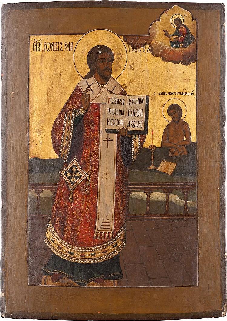 SELTENE IKONE MIT DEN HEILIGEN JOHANNES CHRYSOSTOMUS UND JOHANN MNOGOSTRADALNIJ (DER VIELGEPRÜFTE)