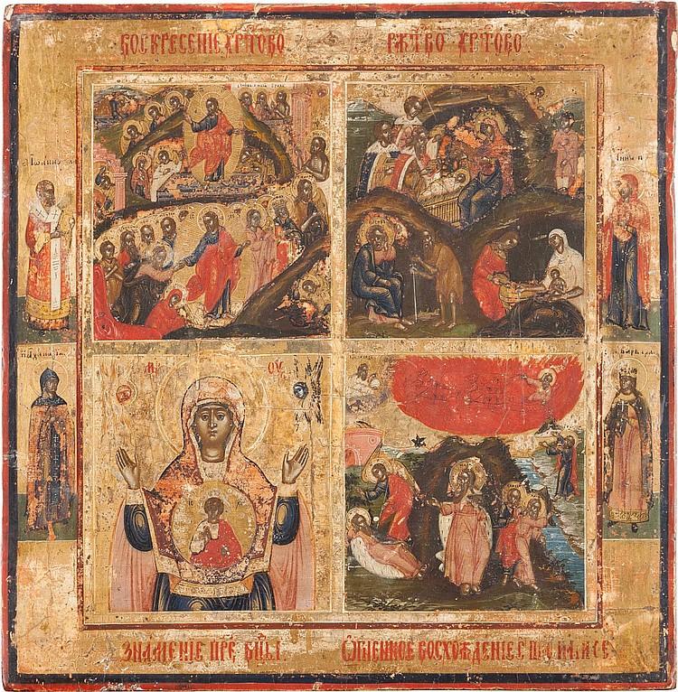 FEINE VIERFELDER-IKONE MIT DER ANASTASIS, DER GEBURT CHRISTI, DER GOTTESMUTTER ZNAMENIE UND DEM PROPHET ELIAS