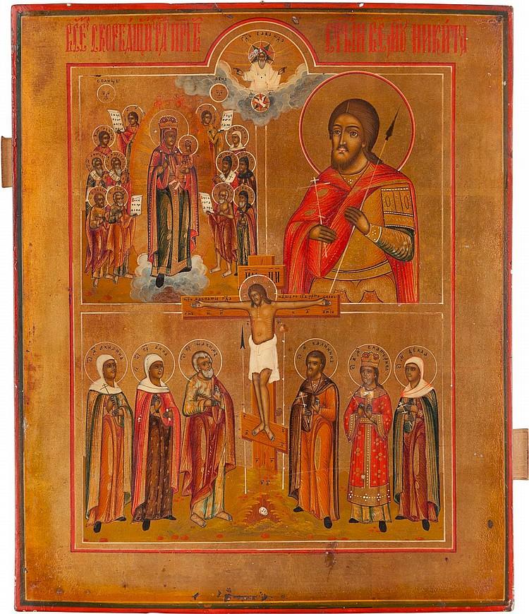 DREIFELDER-IKONE MIT DER KREUZIGUNG CHRISTI