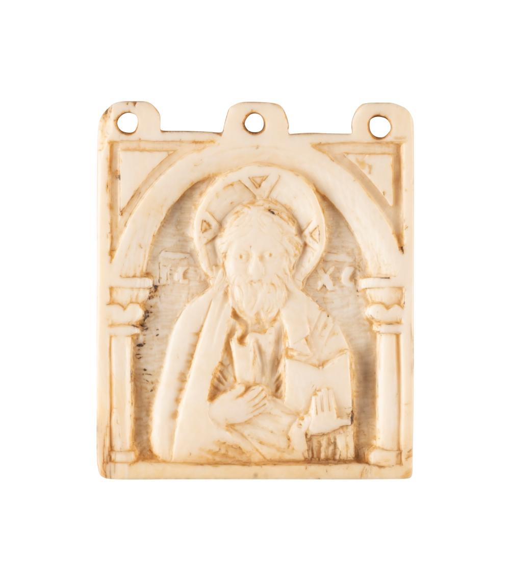 AN IVORY PLAQUE SHOWING CHRIST PANTOKRATOR